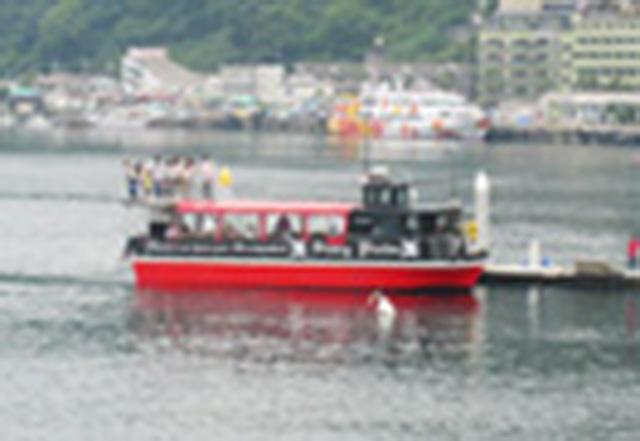 海中探索海賊船「ゆーみんジャック」